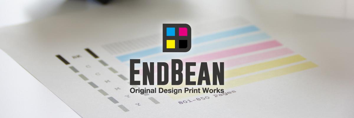 endbean